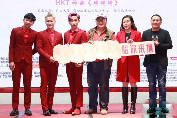 """Cuộc sống thay đổi chóng mặt của """"trai xấu"""" mới vào nhóm HKT - 15"""