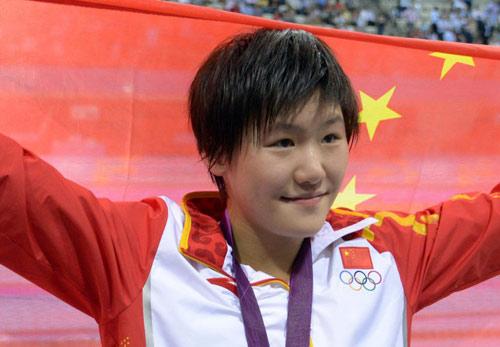 Ánh Viên giành 4 HC châu Á: Xuất sắc nhưng chưa nhất - 3