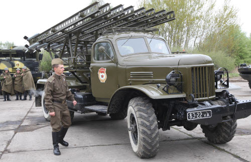 10 vũ khí uy lực của lực lượng pháo binh và tên lửa Nga - 6