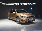 Tin tức ô tô - Hyundai Celesta hoàn toàn mới ra mắt