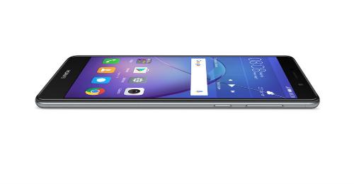 Ra mắt Huawei Mate 9 Lite màn hình FHD, camera sau kép - 4
