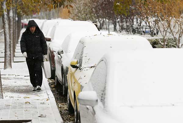 Tuyết đầu mùa phủ trắng Trung Quốc - 2