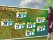 Dự báo thời tiết VTV 23/11: Đêm nay, Bắc Bộ chuyển rét
