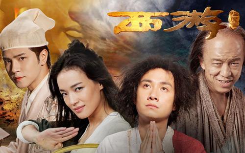 """Bộ phim """"Tây du ký"""" kỳ lạ nhất của Châu Tinh Trì - 1"""
