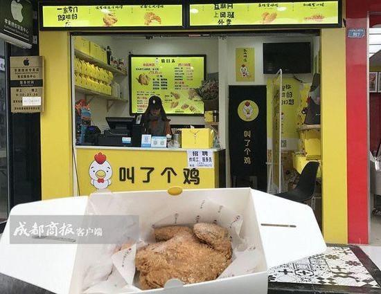 """Nhà hàng Trung Quốc gây """"bão"""" vì thực đơn gợi ý tình dục - 1"""