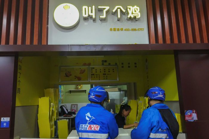 """Nhà hàng Trung Quốc gây """"bão"""" vì thực đơn gợi ý tình dục - 2"""
