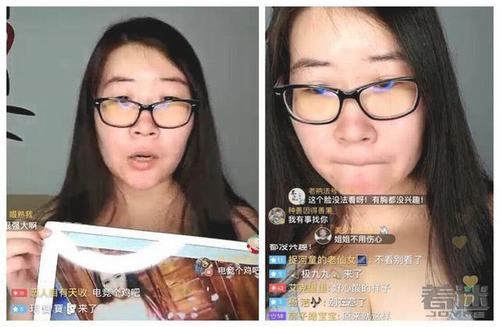 Nữ game thủ cởi áo livestream khiến anh em hốt hoảng - 2