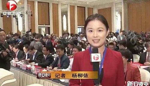MC Trung Quốc nhảy 11 tầng lầu tự tử trước giờ cưới - 4