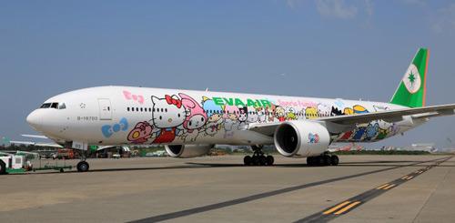 Chuyến du lịch 5 sao đến Nhật Bản cùng Eva Air - 2