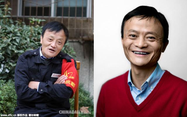 Thanh niên TQ bỏ 3 tỷ đồng phẫu thuật cho giống Jack Ma - 3