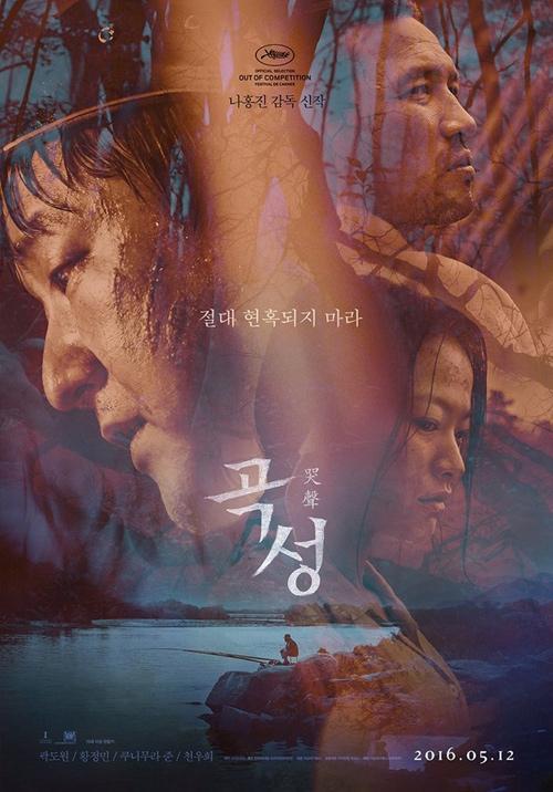 """Điều ít biết về phim kinh dị đang """"oanh tạc"""" màn bạc Hàn - 1"""