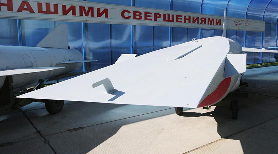 Mỹ lép vế trước Nga và TQ về tên lửa siêu thanh - 1