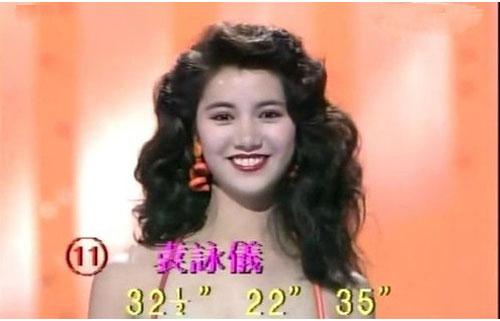 """Vợ hoa hậu của """"Quách Tĩnh"""" U50 vẫn đẹp thách thức thời gian - 4"""
