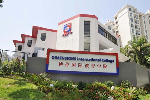 Hội thảo du học Singapore giải pháp du học thông minh - 3