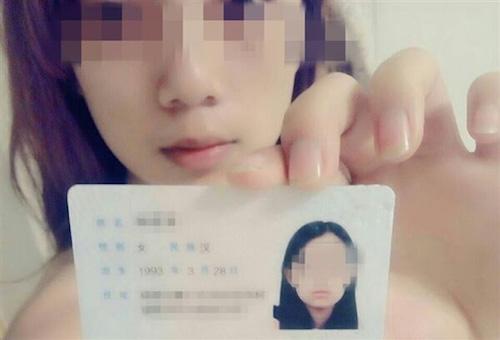 Trung Quốc: Thế chấp vay tiền bằng ảnh khỏa thân - 1