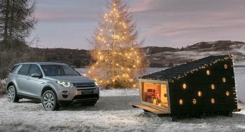 Land Rover thiết kế phòng di động cho Discovery Sport - 1
