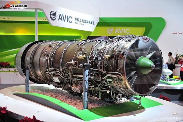 """Không cần Nga, Trung Quốc sản xuất hàng loạt """"Su-35"""" - 3"""