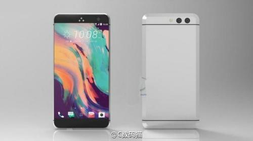 """HTC 11 sẽ có thiết kế không viền, RAM và chip """"khủng"""" - 1"""