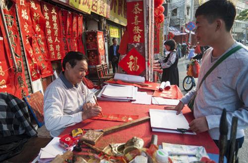 8 điểm du lịch bí ẩn chưa được khai phá ở Trung Quốc - 3
