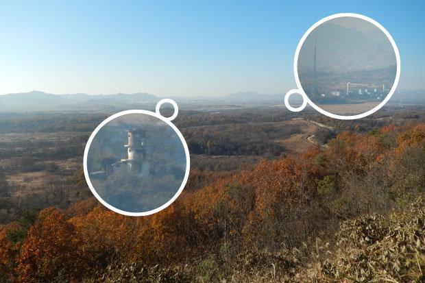 Cuộc chiến âm thanh kỳ lạ ở khu vực phi quân sự Hàn-Triều - 2