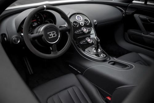 Siêu xe Bugatti Veyron coupe cuối cùng đang được rao bán - 5