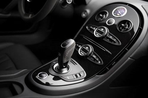 Siêu xe Bugatti Veyron coupe cuối cùng đang được rao bán - 9