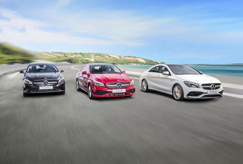 Mercedes CLA 2017 giá từ 1,5 tỷ đồng tại Việt Nam - 1