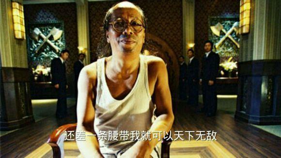 """Những bí mật chưa biết về """"con đẻ"""" của Châu Tinh Trì - 10"""