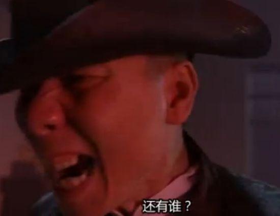 """Những bí mật chưa biết về """"con đẻ"""" của Châu Tinh Trì - 9"""