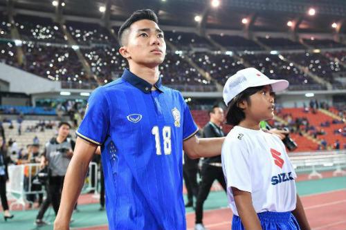 SAO trẻ xuất sắc AFF Cup 2016: Xuân Trường đấu toàn Ronaldo, Messi - 3