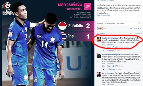 Thái Lan thua, Kiatisak bị chê giống HLV Hữu Thắng - 1