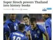 """Báo chí châu Á """"ngả mũ"""" trước ĐT Thái Lan - Kiatisak"""