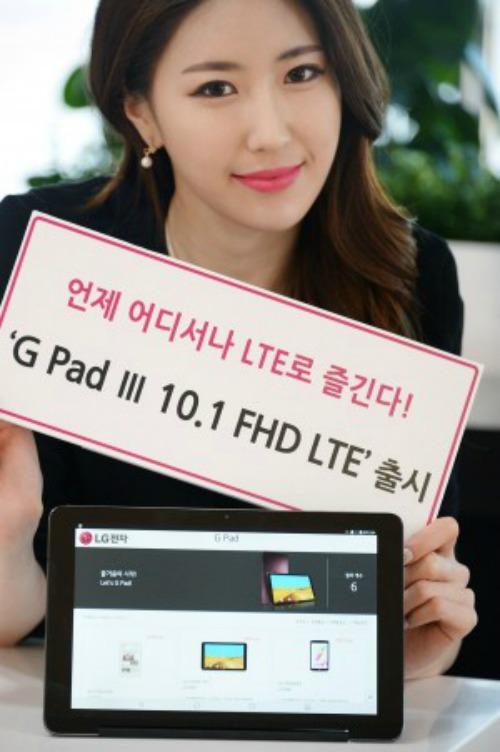 Lộ ảnh máy tính bảng LG G Pad III 10.1 - 3