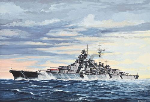 """Trận hải chiến đánh chìm chiến hạm """"khủng"""" nhất của Đức - 3"""