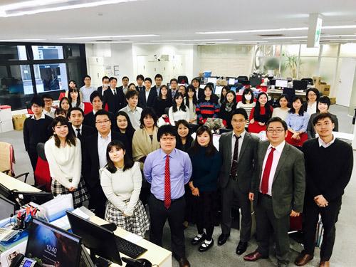 Chương trình học bổng đặc biệt cho du học Nhật Bản - 3