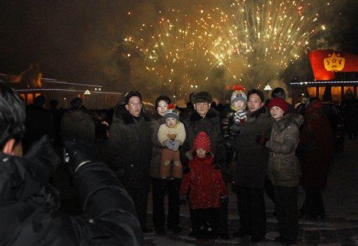 Những nơi đón năm mới 2017 đầu tiên trên thế giới - 4
