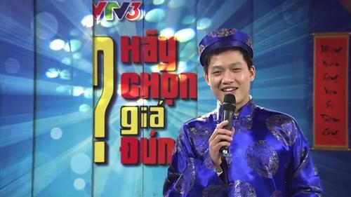 """Nhiều hot girl """"thua"""" nhan sắc vợ mới cưới của MC Trần Ngọc - 1"""