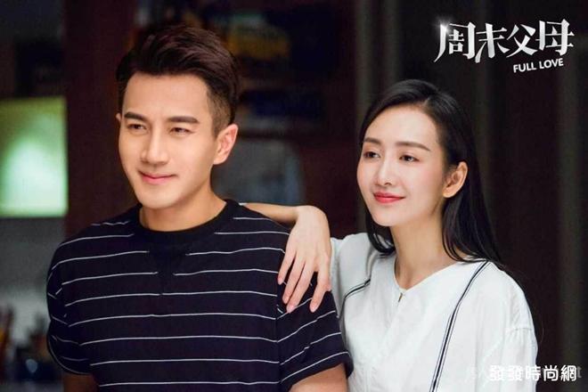 """Đời thực của mỹ nữ được chồng Dương Mịch """"gõ cửa lúc nửa đêm"""" - 1"""