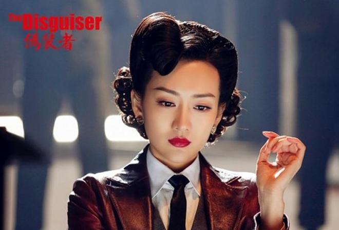 """Đời thực của mỹ nữ được chồng Dương Mịch """"gõ cửa lúc nửa đêm"""" - 5"""