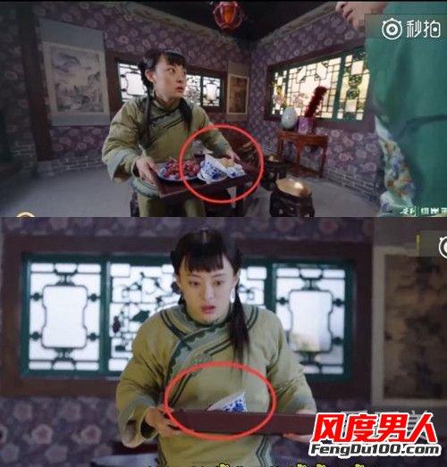 Cười nghiêng ngả với loạt sạn trong phim Hoa ngữ - 2