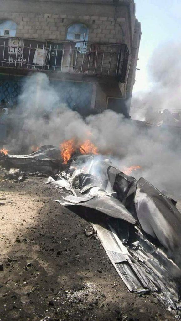 Khoảnh khắc máy bay Mỹ bị phiến quân bắn hạ ở Yemen - 2