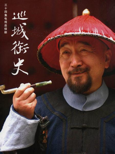 """""""Tể tướng Lưu gù"""": Người cha tàn nhẫn và bệnh ngôi sao ít ai ngờ_ - 7"""