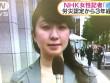 Cô gái Nhật tử vong sau khi làm thêm 159 giờ