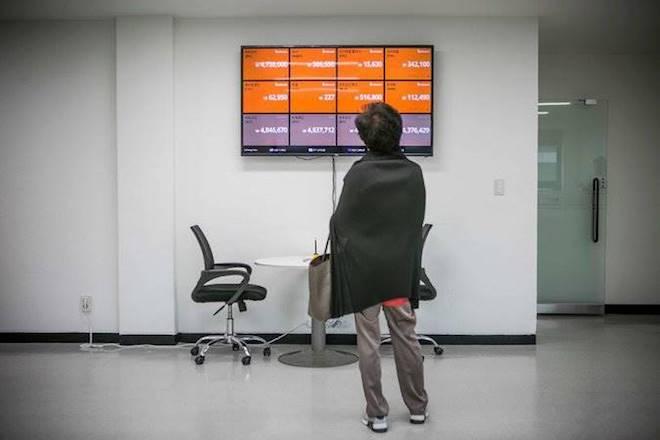 Tại sao các nước châu Á lại phản ứng trái ngược nhau trước cơn sốt tiền ảo bitcoin? - 2