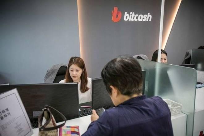 Tại sao các nước châu Á lại phản ứng trái ngược nhau trước cơn sốt tiền ảo bitcoin? - 4