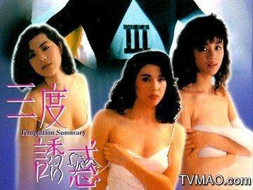 Khó nhận ra Hoa Hậu Châu Á đóng phim 18+ xuất hiện tại TP.HCM - 3