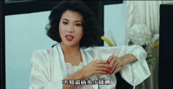 Khó nhận ra Hoa Hậu Châu Á đóng phim 18+ xuất hiện tại TP.HCM - 4