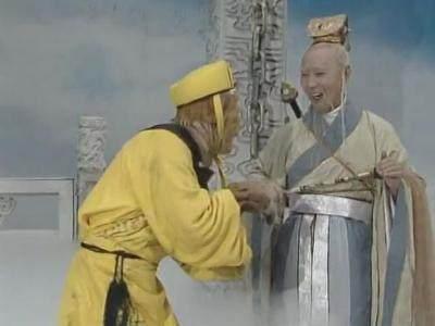 """Đời thực của vị thần tiên mạnh hơn cả Phật Tổ trong """"Tây Du Ký"""" - 4"""