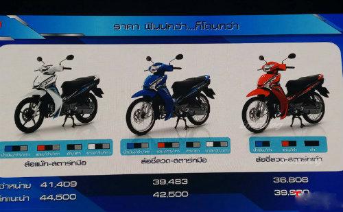 "Yamaha FiNN sắp về Việt Nam, Honda Wave lo ""sốt vó""? - 4"