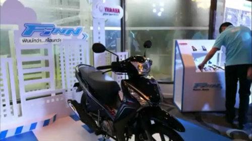 "Yamaha FiNN sắp về Việt Nam, Honda Wave lo ""sốt vó""? - 7"